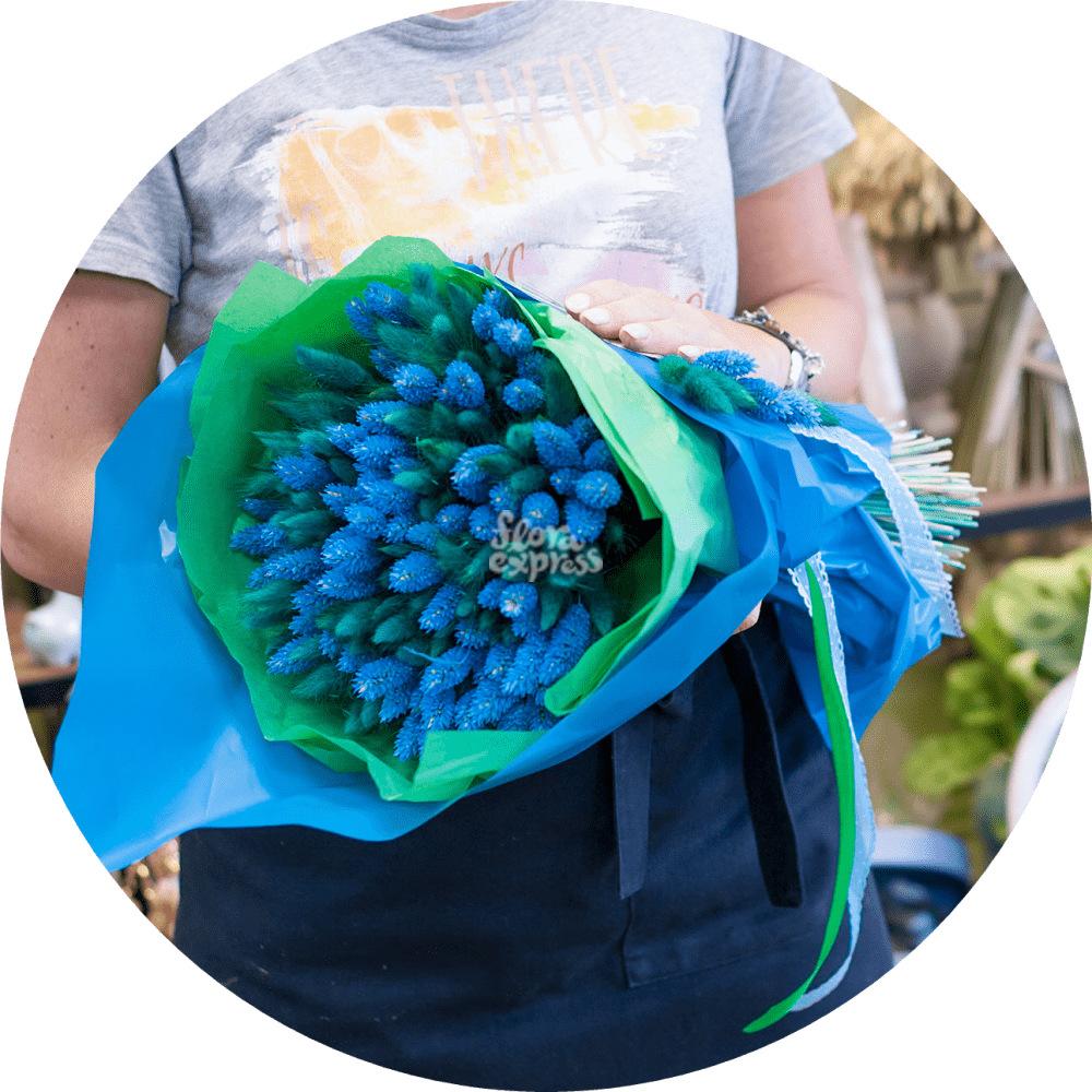 Букет «Flora Express»(Букет из сухоцветов «Наяда»)